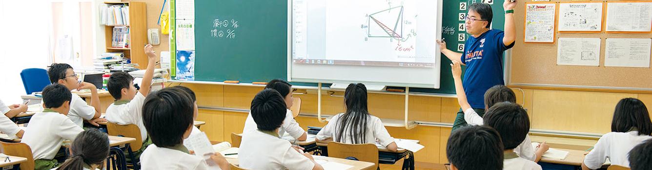 教科の特色